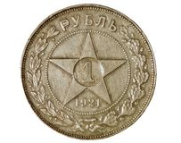 Ancient silver coin 1 ruble 1921 Royalty Free Stock Photography