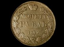 Ancient silver coins 1841 Stock Images
