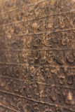 Ancient Sinhalese writing chiseled on stone Royalty Free Stock Images