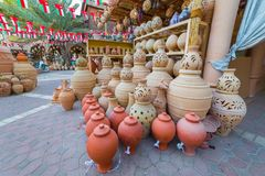 The ancient Souq of Nizwa, in Oman. Handicraft products in the ancient Souq of Nizwa, in Oman Stock Image