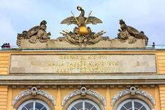 Europe palace Royalty Free Stock Images