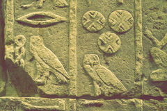 Ancient stone carving Stock Image