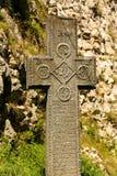 Ancient stone cross Royalty Free Stock Photo
