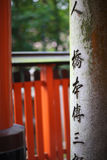 Ancient stone gate Stock Photo