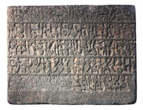 Ancient stone hieroglyphic inscription of late Hittite period Stock Photo