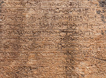 Ancient stone inscriptions in Singalese language t Royalty Free Stock Photos