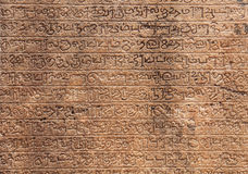 Ancient stone inscriptions texture Royalty Free Stock Photography