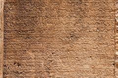 Ancient stone inscriptions texture Stock Images