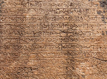 Ancient stone inscriptions texture Royalty Free Stock Images