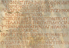 Ancient stone with Latin text in upper case Stock Photography