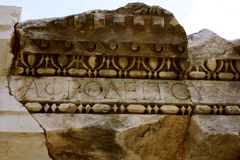 Ancient stone, Myra, Turkey Royalty Free Stock Photo