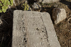 Ancient stone with writing in Syedra city in Alanya province of Stock Photo