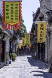 Ancient streets paved with rectangular stone plate stock image