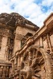 Ancient Sun Temple Stock Image