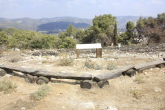 Ancient Tel Tzora in Panoramic area in Eshtaol Forest. The city of Samson, the biblical Hero Stock Photography