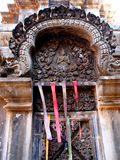 Ancient Tempe Doorway. An elaborately carved doorway of an ancient temple in Phnom Penh, Cambodia Stock Photography