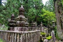 Ancient Temple in Koya San Wakayama Osaka. Koya San Wakayama Osaka - October 2017 - Mount Koya San is the center of Shingon Buddhism, an important Buddhist sect Royalty Free Stock Image