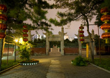 Ancient Temple of Sun Lanterns Beijing China Night Royalty Free Stock Photo