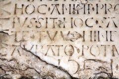 Ancient text Royalty Free Stock Photos