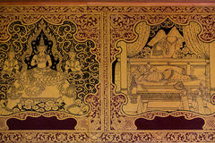 Ancient Thai pattern on wall in Thailand Buddha Temple , Asian Buddha style art, Beautiful pattern on temple wall Royalty Free Stock Photos