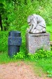 Ancient tombstones in Goritsky monastery. Pereslavl-Zalesskiy, Russia Royalty Free Stock Photo
