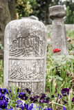 Ancient Tombstones from Ottoman Period royalty free stock photo