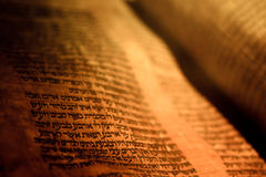 Ancient Torah Scroll Stock Photo