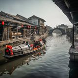 Residents in the south of the Yangtze River are preparing for the Spring Festival. The ancient town of an Chang is one of the four famous ancient towns in Stock Image