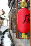 The ancient town of Lijiang Stock Image