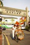 Ancient town in Melaka, Malaysia. Melaka, Malaysia - Feb 8, 2014. A tricycle at Jonker Walk in Melaka, Malaysia. Melaka Malacca is the third smallest Malaysian Stock Image