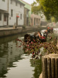 The ancient town Shaoxing Royalty Free Stock Photography