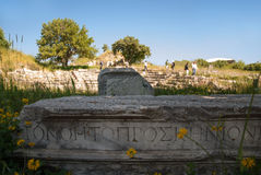 Ancient troy ruins. In Canakkale Turkey Stock Photos