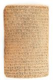 Cuneiform written in brown clay with rest of sand dirt. Ancient type of Akkad empire style cuneiform writing in brown clay  with rest of dirty sand Royalty Free Stock Photography