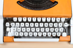 Ancient typewriter. Russian-Letter Alphabet Stock Images
