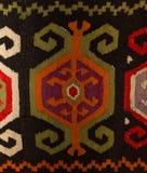 Ancient Ukrainian pattern Royalty Free Stock Photo