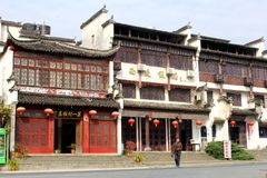 Ancient Unesco village Xidi, province Anhui, China. Typical architecture in the ancient village Xidi, which belongs to the Unesco Cultural World Heritage. A Stock Photography