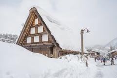 An ancient village in Shirakawago in Japan Stock Images