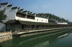 Ancient Watertown of Shaoxing Royalty Free Stock Photo