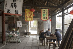 Ancient Watertown of Shaoxing Stock Photography