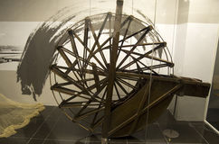 Ancient Waterwheel In National Folk Museum Seoul Stock Images