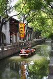 Ancient watery town. Tongli. Suzhou. China royalty free stock photography