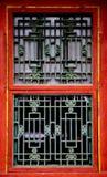 Ancient Window - Forbidden Cit Stock Images