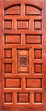 Ancient wooden brown door Stock Photos