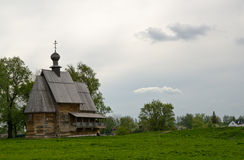 Ancient wooden christian church on a hill Stock Photo