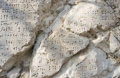 Ancient writing Royalty Free Stock Image