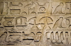 Ancient writing. Ancient  egyptian writing items Royalty Free Stock Photos