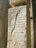 Ancient writing. Its photo of Ancient writing. Place - Kanheri caves, Mumbai, India stock image