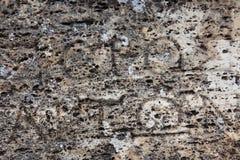 Ancient writings Royalty Free Stock Photo