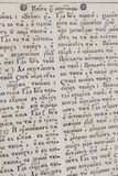 Ancient writings Royalty Free Stock Photos