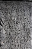 Ancient Writings Stock Photography